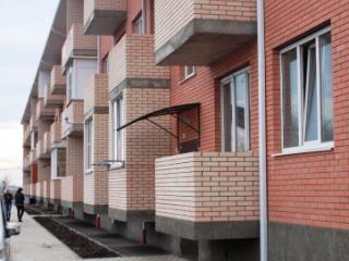 Продажа квартир: 1-комнатная квартира, Краснодар, п. Российский, Сахалинская ул., 14, фото 1