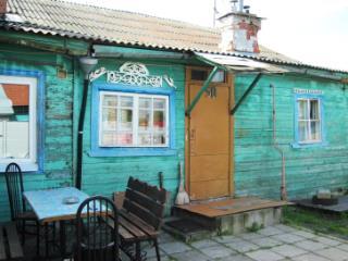 Купить дом/коттедж по адресу: Ярославль г ул Большая Любимская