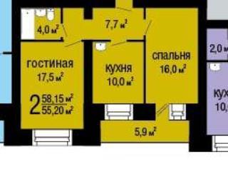 Продажа квартир: 2-комнатная квартира в новостройке, Красноярск, ул. Академика Киренского, 32, фото 1