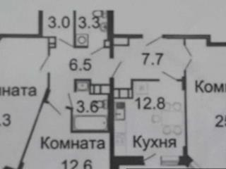 Продажа квартир: 3-комнатная квартира, Московская область, Химки, ул. Калинина, 9, фото 1