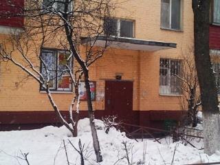 Продажа квартир: 2-комнатная квартира, Московская область, Железнодорожный, Носовихинское ш., 8, фото 1