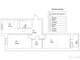 Продажа квартир: 2-комнатная квартира, Московская область, Лобня, Текстильная ул., 16, фото 1