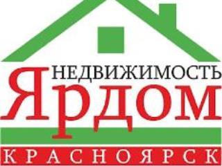 Продажа квартир: 2-комнатная квартира, Красноярск, ул. Калинина, 41, фото 1