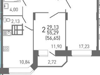 Продажа квартир: 2-комнатная квартира в новостройке, Брянск, тер. Аэродром Бежица, фото 1