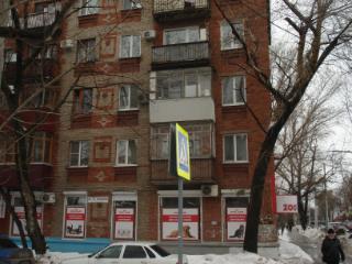 Продажа квартир: 2-комнатная квартира, Самара, ул. Авроры, 103, фото 1