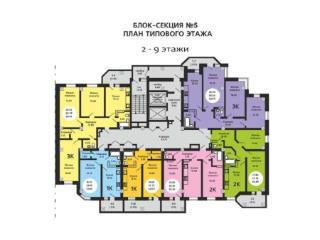 Продажа квартир: 2-комнатная квартира, Новосибирск, ул. Тюленина, 28, фото 1