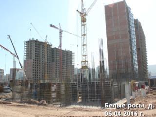 Продажа квартир: Красноярск, ул. Карамзина, фото 1