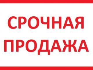 Продажа комнаты: 1-комнатная квартира, Ханты-Мансийский автономный округ, Югорск, ул. Геологов, 9Б, фото 1
