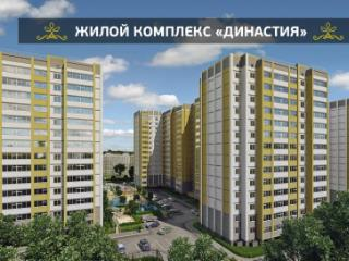 Продажа квартир: 3-комнатная квартира в новостройке, Владимир, ул. Диктора Левитана, 42, фото 1