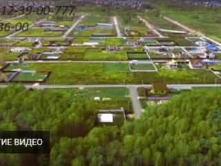Продажа земельного участка Тюмень, Салаирский тракт, фото 1