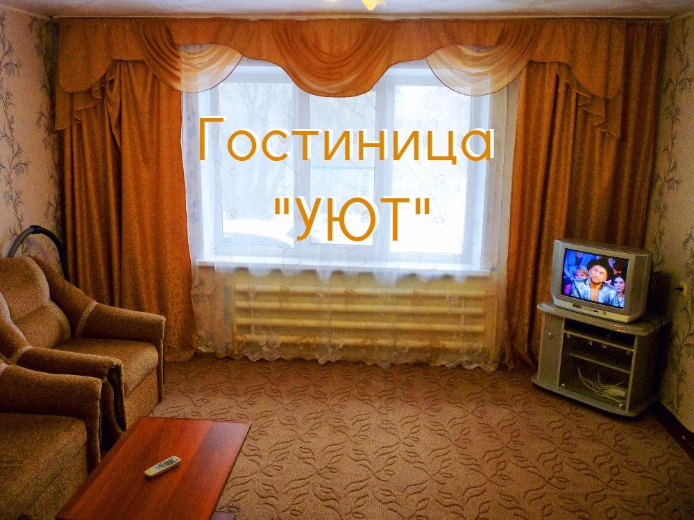 Аренда квартир: 3-комнатная квартира, Челябинская область, Карабаш, ул. Металлургов, 13к2, фото 1