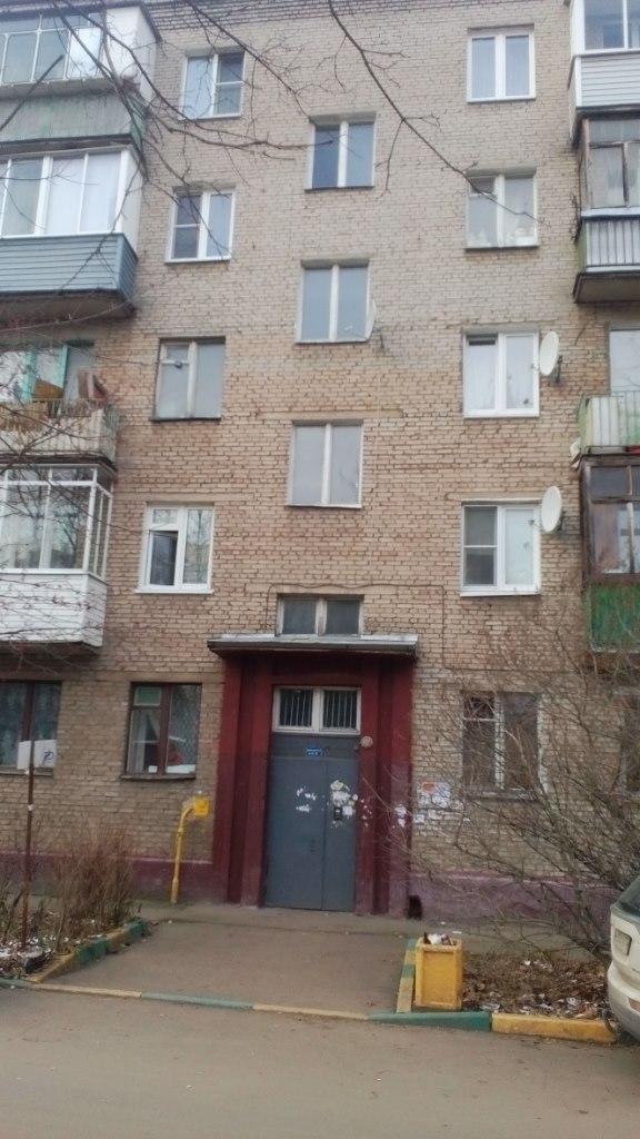 Продажа квартир: 2-комнатная квартира, Московская область, Химки, мкр. Сходня, ул. Чапаева, 5, фото 1