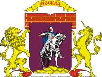 Рейтинг административных округов Москвы: недвижимость Центра вчетверо дороже ТиНАО