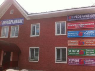Продажа квартир: 1-комнатная квартира, Владимирская область, Александров, ул. Революции, 5, фото 1