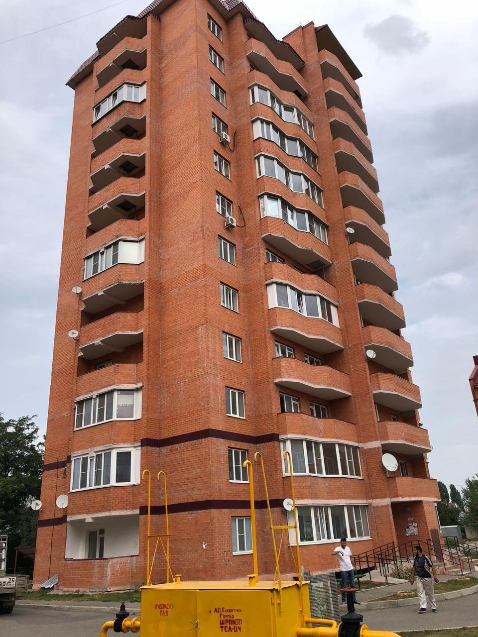 1aa806597f983 Новостройки Ессентуков: 137 квартир в новостройках — купить квартиру ...