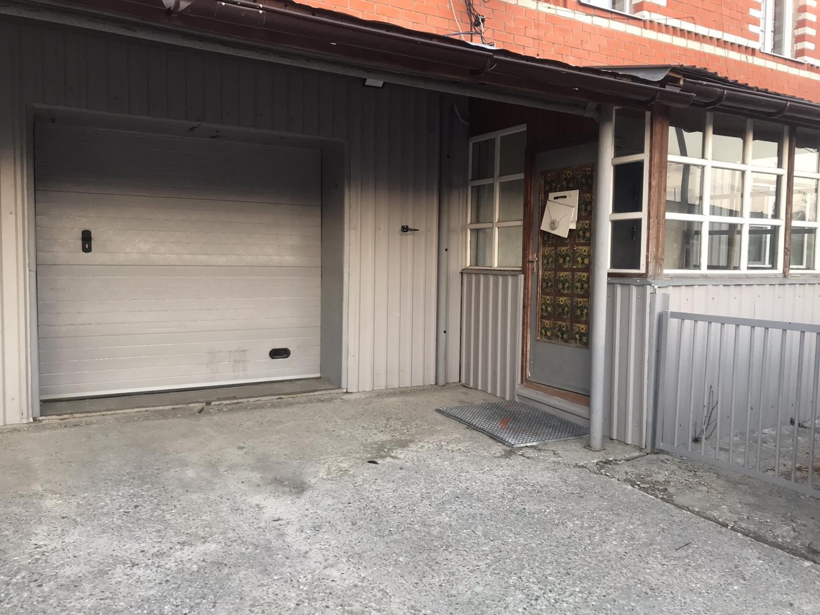 Салехард купить бетон дробеструйная машина по бетону купить