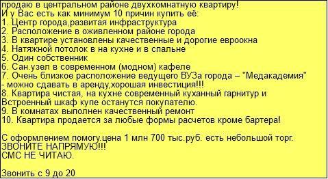 Продажа квартир: 2-комнатная квартира, Челябинск, ул. Воровского, 81, фото 1
